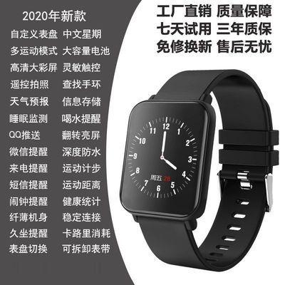 智能手环多功能彩屏运动计步男女学生情侣小米华为苹果通用手表
