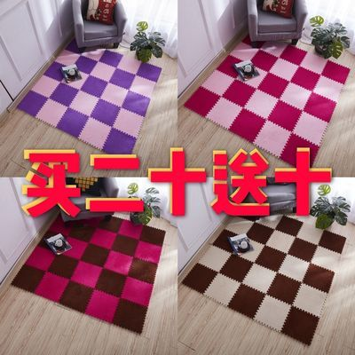 拼接地毯地垫买20送10绒面毯卧室满铺垫宝宝爬行垫拼图地毯泡沫垫