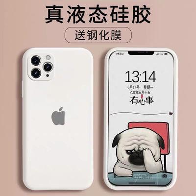 全包苹果11液态手机壳7plus软6splus硅胶xr套8g男xs女11promax潮