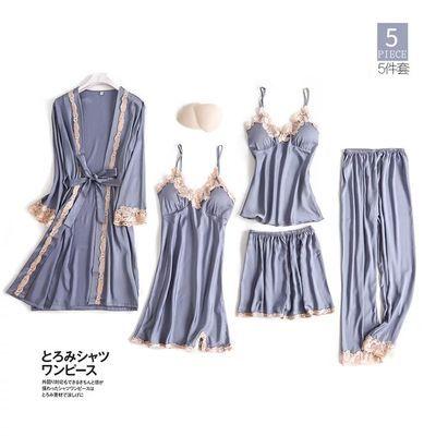 吊带睡衣女夏冰丝带胸垫五件套薄款四件套性感春秋长袖家居两件套