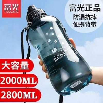 塑料杯大容量水杯男太空杯户外运动水壶便携夏天茶杯子