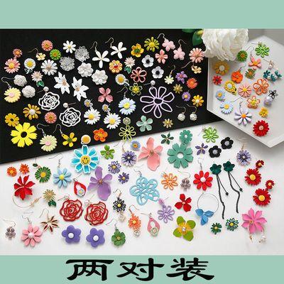 韩国夏天清新甜美小雏菊花朵耳钉花瓣耳环 可爱气质耳饰网红耳坠