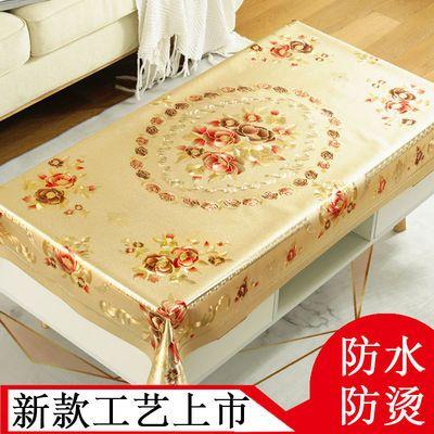 欧式桌布防水防烫防油PVC餐桌布网红少女心家用长方形茶几台布
