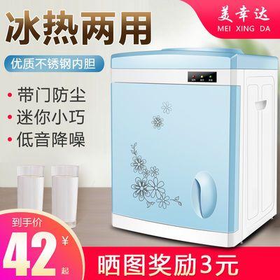 新款台式饮水机小型迷你型温热冰温热迷你家用宿舍学生节能开水机