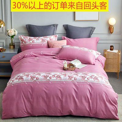 100%纯棉四件套1.2米床上用品全棉被套床单4件套