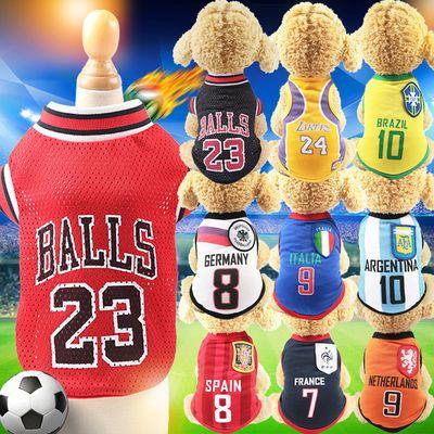 两脚宠物衣服春秋夏款背心网眼世界杯篮球服大中小型狗狗猫咪衣服