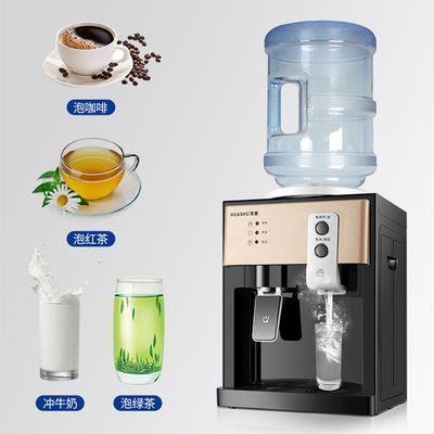 华束台式饮水机桌面家用制冷制热办公冰温热节能饮水器迷你宿舍