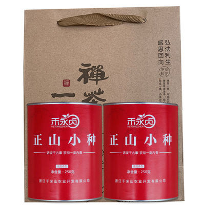 热卖【批发价】明前特细正山小种茶桂圆味一级红茶茶叶浓香型红茶