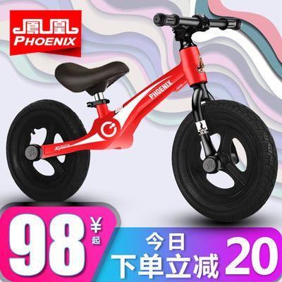 凤凰儿童平衡车无脚踏宝宝滑步车1-2-3-6岁小孩滑行学步车自行车