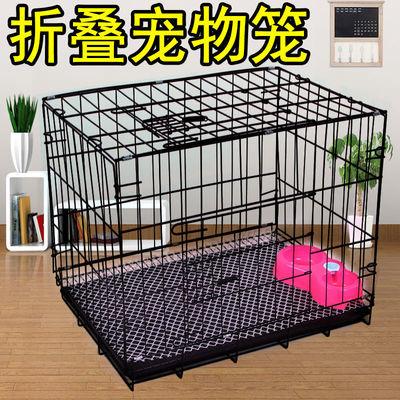 泰迪狗笼子小型犬博美贵宾折叠狗狗笼子鸡笼子兔子笼鸽子笼猫笼子