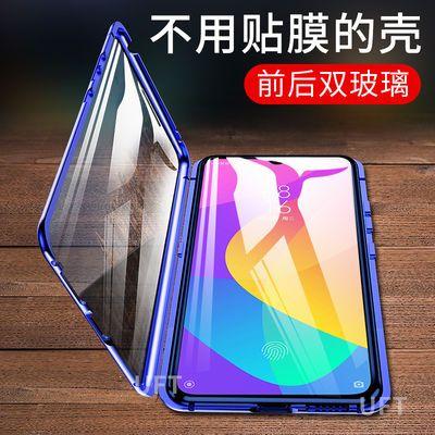 小米cc9e万磁王手机壳cc9e双面玻璃全包防摔保护壳xiaomicc9e男女