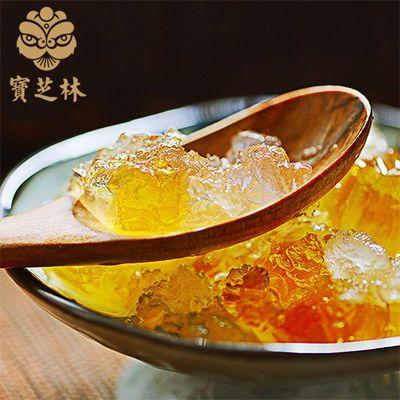 热卖宝芝林桃胶245g 精品天然桃树 植物胶原 无污染无硫熏