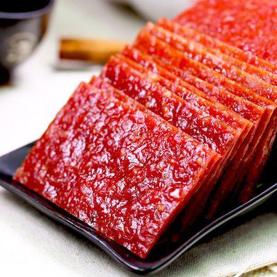 热卖哼哼猪原味手作猪肉脯200g肉干肉片特色零食小吃