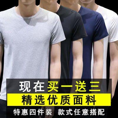 【买一送三】短袖t恤男士打底衫V圆领纯色修身弹力潮学生大码体恤