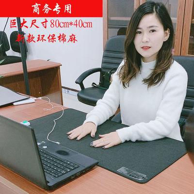 超大号加热保暖桌垫办公室电脑桌面发热鼠标垫写字台板电热暖手垫
