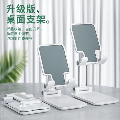手机懒人支架桌面床头直播平板电脑多功能iPad看电视通用折叠支架