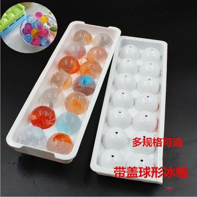家用球形带盖子冰格模具卡通硅胶制冰格冰淇淋冰块冰格制冰盒冰格