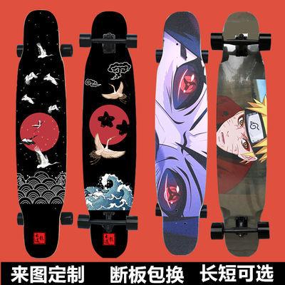 四轮滑板车成人夜光滑板女学生韩版初学者专业版长板儿童免费定制