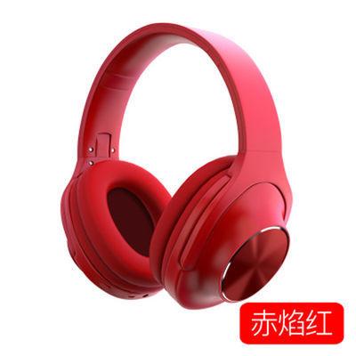 蓝牙耳机头戴式无线运动折叠便携插卡重低音电脑游戏音乐全包耳麦