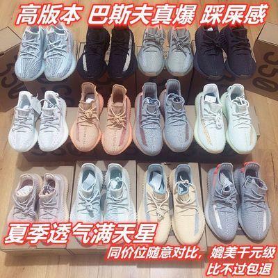 妙椰子350侧透黑白满天星冰蓝天使银粉美洲亚洲限定男女鞋莆田鞋
