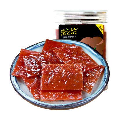 热卖清之坊猪肉脯500g独立小包罐装靖江特产猪肉片肉干180g零食小