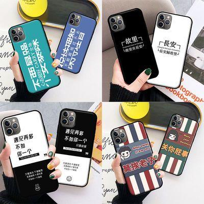苹果11手机壳情侣iphoneX闺蜜6S防摔8/7plus软套5se磨砂i4男女Pro