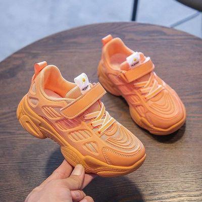 儿童鞋子男童潮鞋2020新款网面透气网鞋女童鞋网红老爹春秋运动鞋