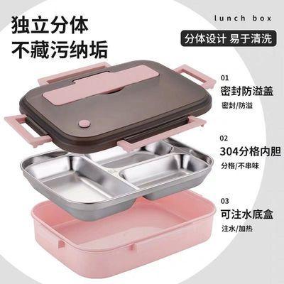 304不锈钢分格保温饭盒成人饭盒儿童便当盒学生双层隔热防烫餐盒