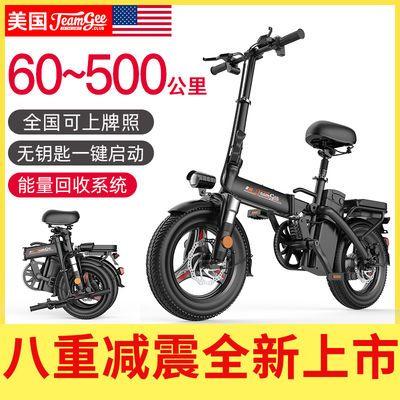TEAMGEE代驾折叠电动自行车锂电池成人男女性小型电动电瓶代步车