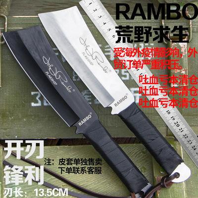 2020新款精品美国正品户外刀具高硬度军刀直刀求生刀特战退役刀非