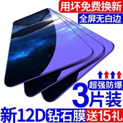 vivox23钢化膜x9x20x21x27x30x50全屏防摔y97y93y85y83蓝光手机膜