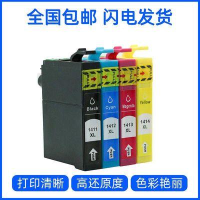 适用爱普生141墨盒ME350 ME35 620F打印机T1411 T1412 T1414墨盒