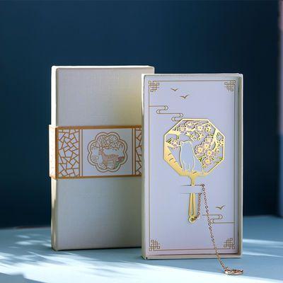 【礼盒装】中国风古风金属镂空书签夹学生可爱书签母亲节礼物礼品