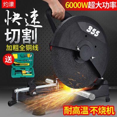 灼�餍驴疃嘟嵌�350型材切割机355大功率钢材机 多功能木材切割机