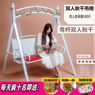 吊床秋千吊绳庭院家用单双人帆布吊椅室内宿舍寝室儿童摇篮椅