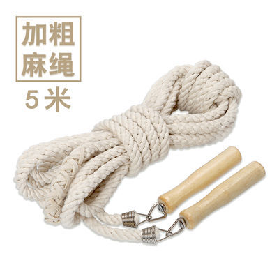 2020新款精品集体团体多人跳绳长绳5米儿童棉麻跳大绳小学生成人7