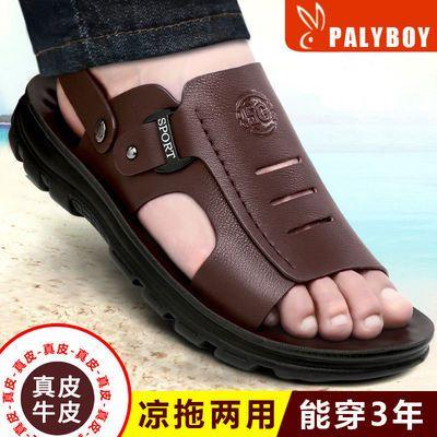 【不是牛皮包退】男士凉鞋厚底耐磨沙滩鞋真皮凉鞋男休闲皮拖鞋男