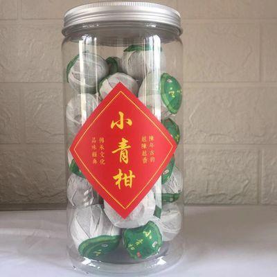正宗青皮新会小青柑年份普洱柑普茶陈年宫廷橘陈皮罐盒熟茶叶