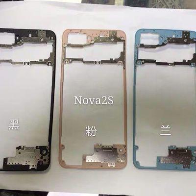 华为原装Nova2S手机后壳边框nova2s后盖中框前框支架液晶触摸支架