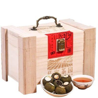 正宗小青柑8年宫廷普洱茶 柑普茶新会木质礼盒装罐装茶叶250g