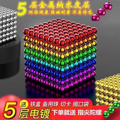 最强大脑魔方巴克球1000颗便宜5mm磁力球魔力珠创意百变磁铁玩具