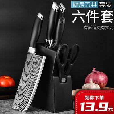 厨房菜刀锋利家用刀具六件套装砍骨斩切刀切片刀切肉刀厨师刀剪刀