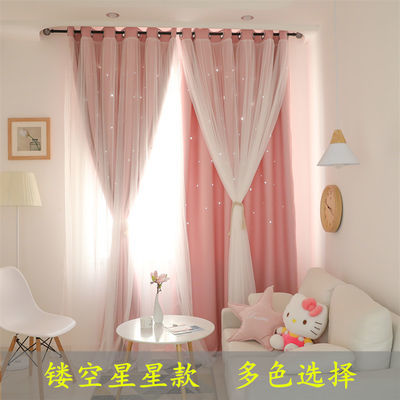 韩式双层蕾丝 遮光镂空星星窗帘布纱粉色 窗帘卧室客厅窗帘成品
