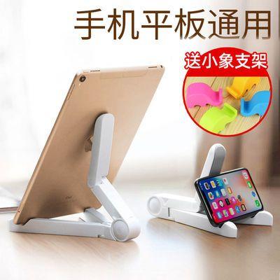 手机平板支架桌面ipad苹果懒人直播床头三角多功能通用折叠便携架