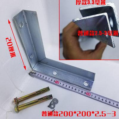 支架 置物架 三角支架托架 墙上直角承重层板托 加长铁支架 角铁