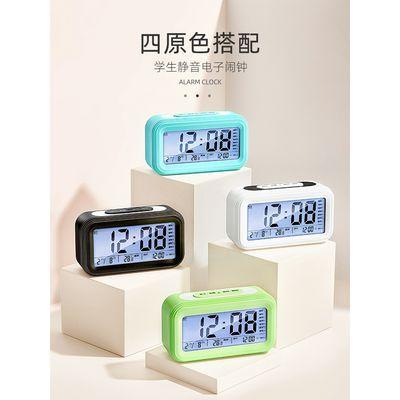 闹钟学生用智能闹铃电子儿童静音卧室床头夜光多功能小创意个性钟