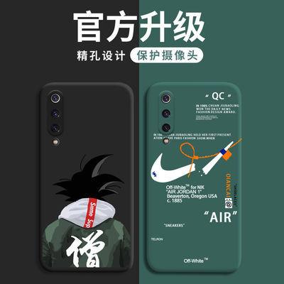 小米9手机壳液态硅胶男cc9软壳9pro镜头全包9se卡通海贼王防摔套