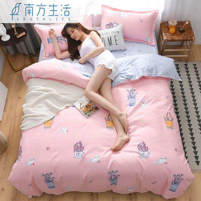 南方生活网红四件套床上用品床单被套三件套磨毛ins风4件套