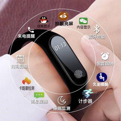 新一代蓝牙智能手环手表潮流学生男女运动计步信息震动闹钟可充电