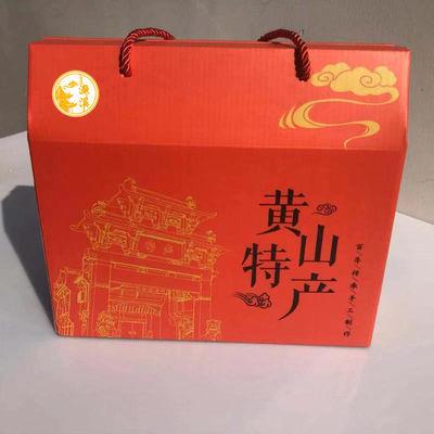 热卖现做黄山特产梅干菜扣肉烧饼25g/个梅干菜锅盔碳烤饼网红零食